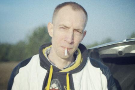 DISSY - Rave On 2018