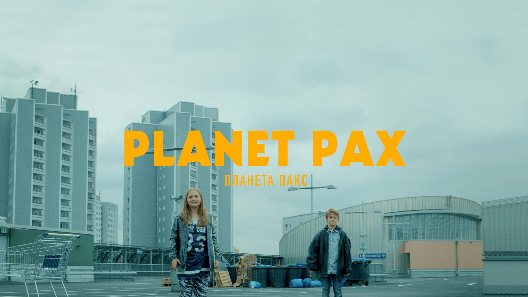 pax_titelblatt_web